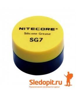 Силиконовая смазка NiteСore SG7 для фонарей и лазеров