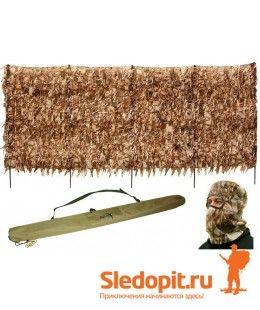 Засидка-скрадок переносной DUCK EXPERT ХИЩНИК камыш + маска для лица