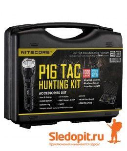 Комплект охотника NiteCore NITECORE P16TAC HUNTING KIT 10 в 1