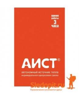 Автономный источник тепла АИСТ Т3 на 3 часа