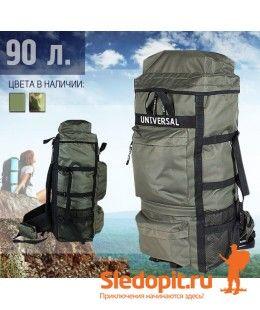Прокат туристического рюкзака Турист 90л