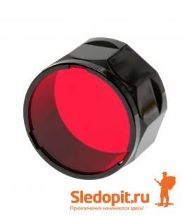 Красный фильтр Fenix AOF-S+