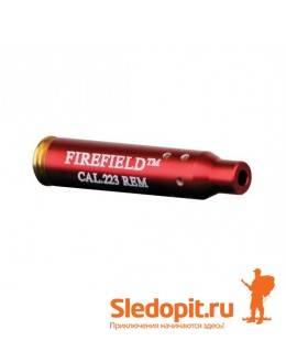 Лазерный патрон FIREFIELD для .222 REM, 6х47mm, 5.6х50 mm, .223 REM