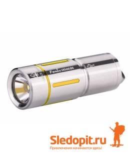 Фонарь Fenix UC02 SS XP-G2 S2 130 люмен нержавеющая сталь