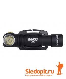 Налобный фонарь Armytek Wizard Pro v3 Magnet USB XHP50 v.3 2300 люмен c АКБ