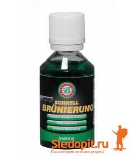 Средство для воронения Ballistol-Klever Schnellbrunierung 50мл