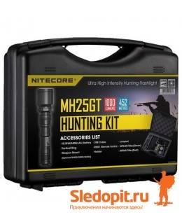 Комплект охотника NiteCore MH25GT HUNTING KIT 10 в 1