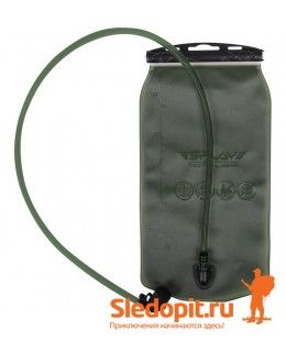 Питьевая система SWC ML 2.5L SPLAV