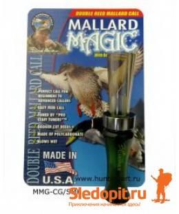 Манок на утку Mallard MAGIC Buck Gardner Camo Green Smoke