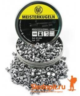 Пульки пневматические RWS Meisterkugeln 4.5мм 500шт 0.45г