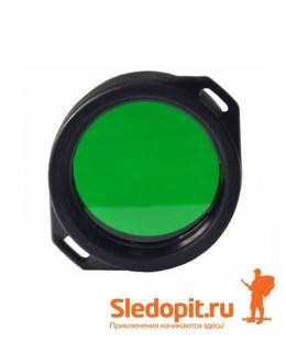 Зеленый фильтр для Armytek Predator/Viking