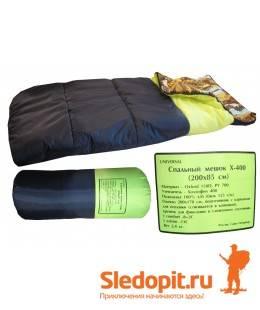 Спальный мешок Х-400