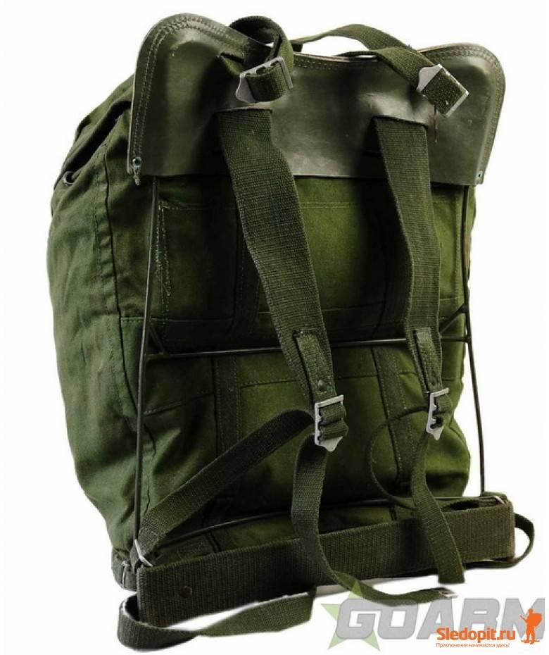 производство рюкзаков для охотников и рыболовов